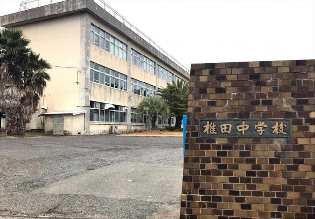 椎田中学校の写真