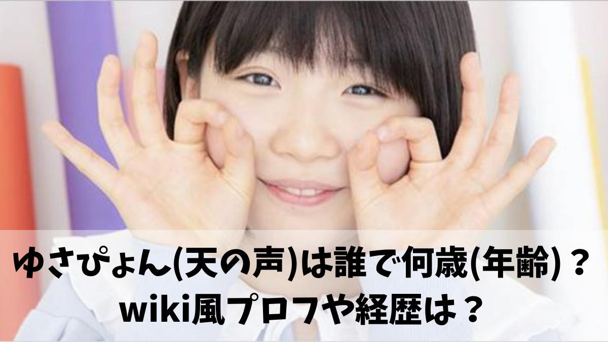 矢崎由紗さんの写真