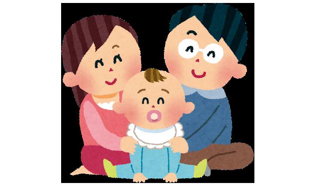 お父さんとお母さんに囲まれて、笑っているかわいい赤ちゃんのイラスト