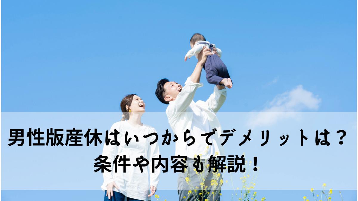 赤ちゃんを抱っこするパパと見守るママの写真